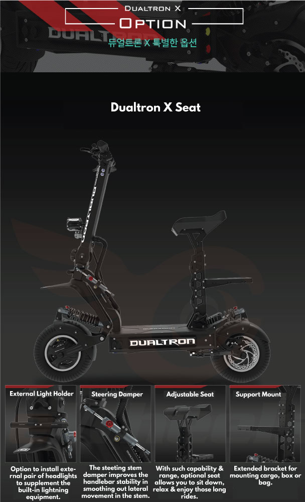 Dualtron X Brochure- Seat & Optional Accessories